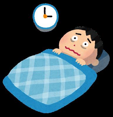 眠れない夜は口笛! 西野カナ口笛練習